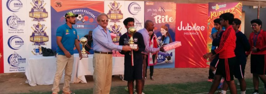 inter-school-football-tournament