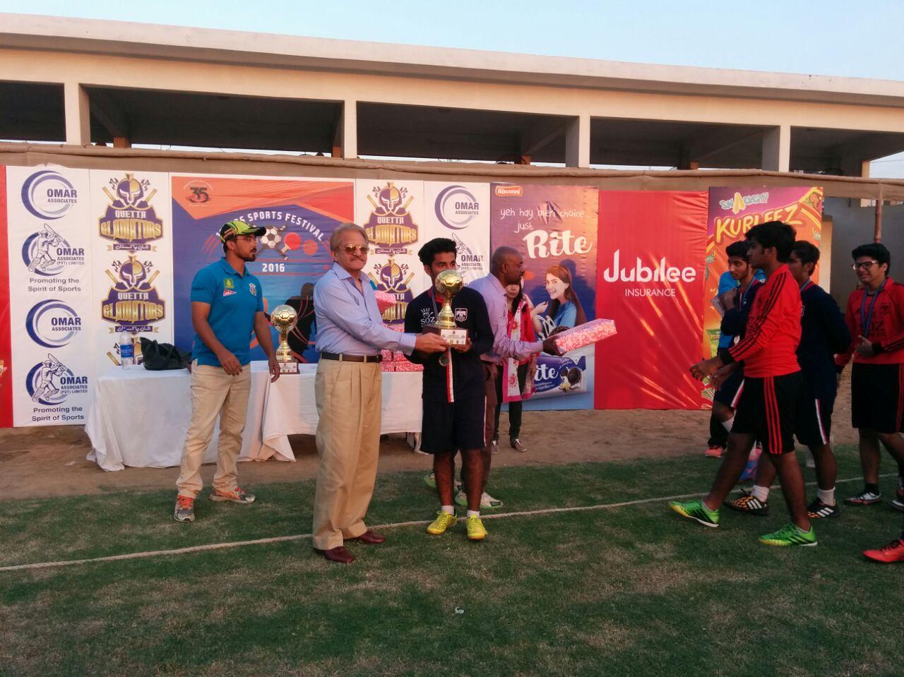 inter-school-football-tournament