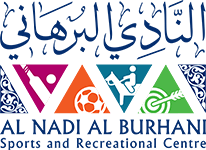 Al Nadi al Burhani