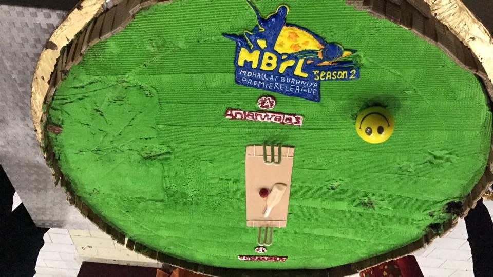 mbpl-03